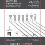 <i>Untitled</i> de Zoukak, dans les prisons syriennes et au-delà