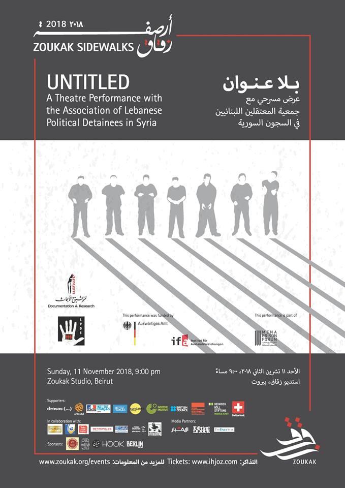 Dans les prisons syriennes et au-delà